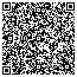 QR-код с контактной информацией организации ТОО Артиго Транс