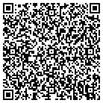 QR-код с контактной информацией организации DTS, Компания, ТОО
