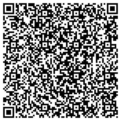 QR-код с контактной информацией организации Mega Go-Trust Company (Мега Гоу-Труст Компани), ТОО