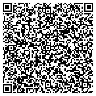 QR-код с контактной информацией организации Глобал Транс Сервис, ТОО