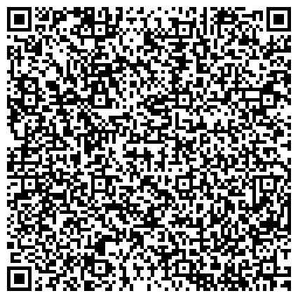QR-код с контактной информацией организации A.R.T Business Group AG (А.Р.Т Бизнес Груп АГ), Представительство