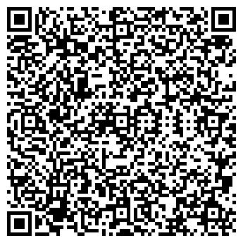 QR-код с контактной информацией организации Белавиа, НАК