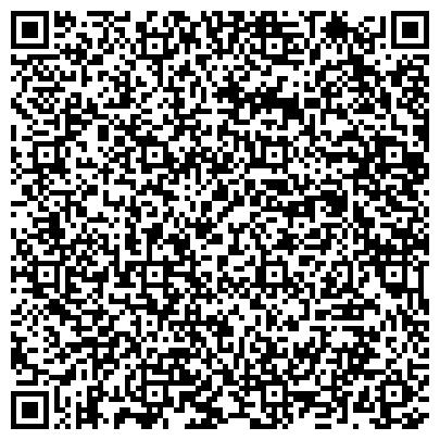QR-код с контактной информацией организации Западно-Казахстанский Областной аэроклуб