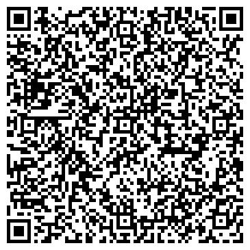 QR-код с контактной информацией организации Транс сервис, ТОО