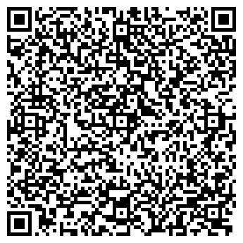 QR-код с контактной информацией организации Азия Транс Достык, ТОО