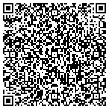 QR-код с контактной информацией организации M-Spedition(М-Спедишн), ТОО