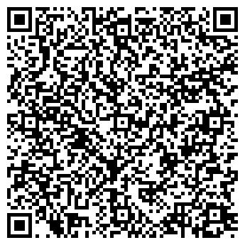 QR-код с контактной информацией организации Эйслер и компани, ТОО