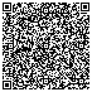 QR-код с контактной информацией организации Союз Транспортная компания, ТОО