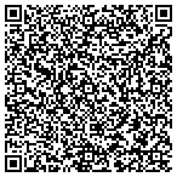 QR-код с контактной информацией организации Takko Logistic (Такко Логистик), ТОО