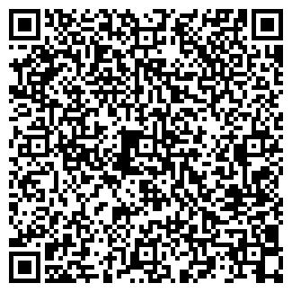 QR-код с контактной информацией организации Субъект предпринимательской деятельности ИП Марчук В.П.