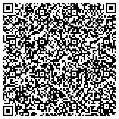 """QR-код с контактной информацией организации Частное предприятие Частное Траспортное Унитарное Предприятие """"РОСУМ"""""""