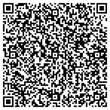 """QR-код с контактной информацией организации ООО """"АзарияТорг"""""""