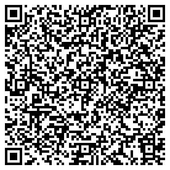 QR-код с контактной информацией организации ОАО «Брестобувьторг»