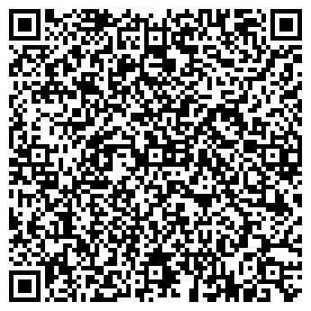 """QR-код с контактной информацией организации Общество с ограниченной ответственностью ООО """"ХОТПАЙП"""""""