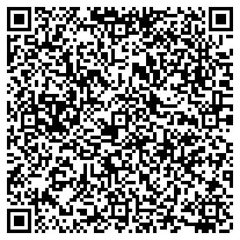 """QR-код с контактной информацией организации ТОО """"Алеко Транс"""""""