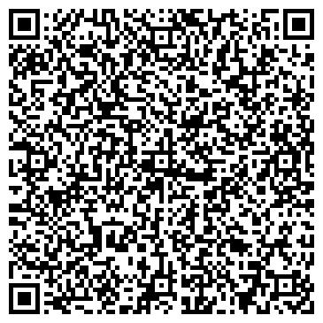 """QR-код с контактной информацией организации ТОО """"Группа Компаний """"ХАК"""""""