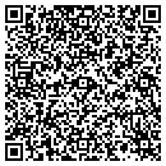 QR-код с контактной информацией организации И.П.Панфилов
