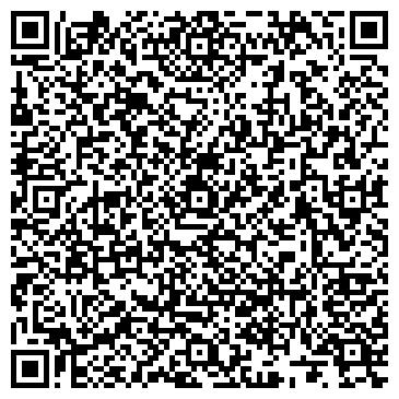 QR-код с контактной информацией организации Транспортная компания AlmatyTransService