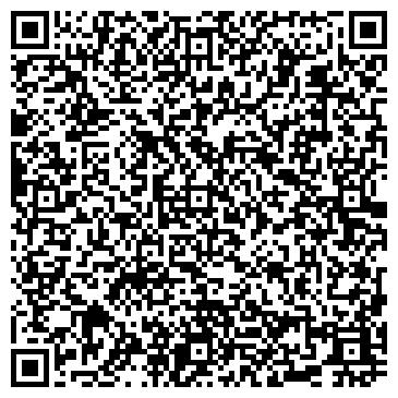"""QR-код с контактной информацией организации TOO """"Almaty Contract Logistic"""""""