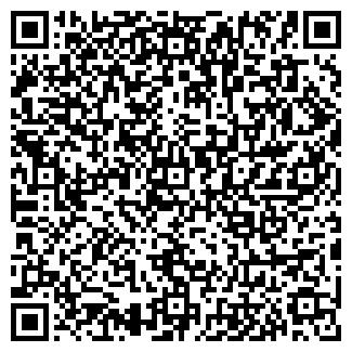 """QR-код с контактной информацией организации ТОО """"АТК- 2005"""""""