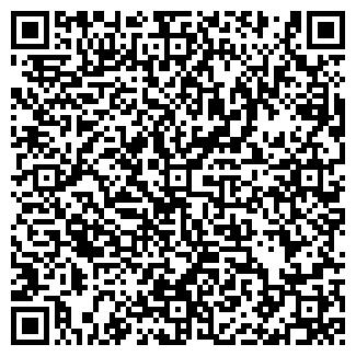 QR-код с контактной информацией организации Ak-Yerke