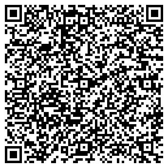 """QR-код с контактной информацией организации ТОО СП """"НТ Ника Групп"""""""