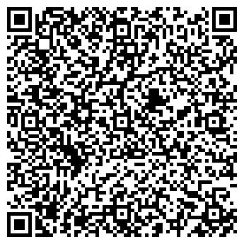 """QR-код с контактной информацией организации ИП""""Мотивация"""""""