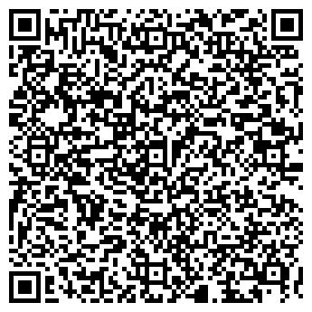 QR-код с контактной информацией организации Общество с ограниченной ответственностью ООО «ПП ВАДИС-М»