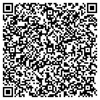 QR-код с контактной информацией организации Пайн Хаус ЛТД