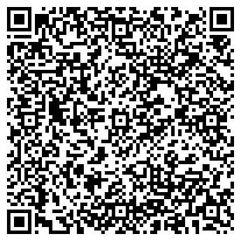 QR-код с контактной информацией организации ООО Эргопак