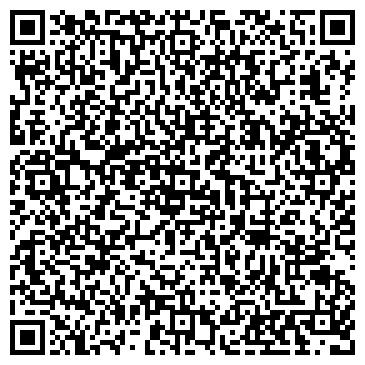 QR-код с контактной информацией организации Общество с ограниченной ответственностью ООО «Крымбизнессервис»