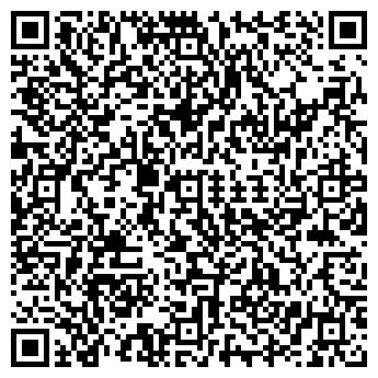 QR-код с контактной информацией организации ООО «КВАДРАТ»
