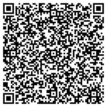 QR-код с контактной информацией организации Флп Родионов