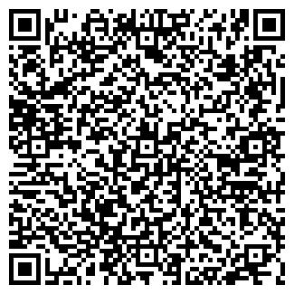 QR-код с контактной информацией организации Viktory