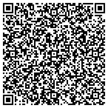 """QR-код с контактной информацией организации Общество с ограниченной ответственностью OOO """"Константиновский бетон"""""""