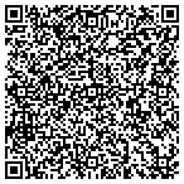 """QR-код с контактной информацией организации ТОВ """"Електромонтаж-475"""""""
