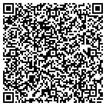 QR-код с контактной информацией организации МСП-ТРАНС