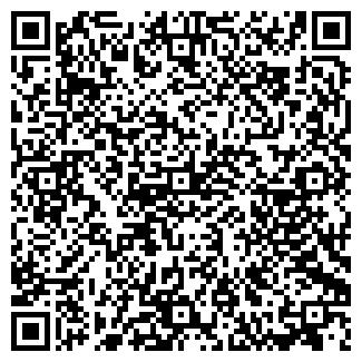 QR-код с контактной информацией организации ЧП Зубко