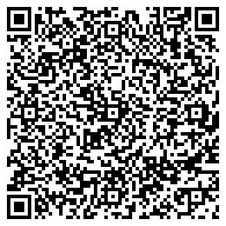 QR-код с контактной информацией организации ГК «ВЕКТОР»