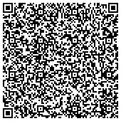 QR-код с контактной информацией организации Общество с ограниченной ответственностью ООО «Ин Тайм»