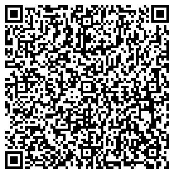 """QR-код с контактной информацией организации чп""""донгруз"""""""