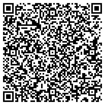 QR-код с контактной информацией организации Quality-service