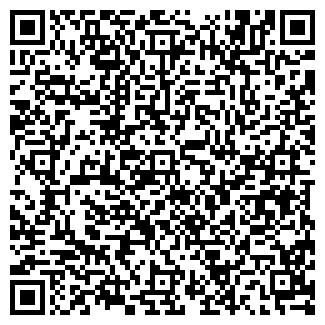 QR-код с контактной информацией организации чп. марко