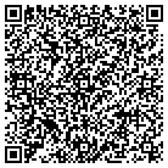 QR-код с контактной информацией организации Общество с ограниченной ответственностью ООО Донбасс Переезд