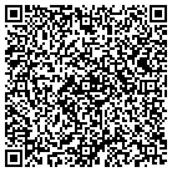 QR-код с контактной информацией организации ooo переезд