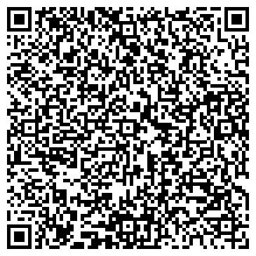 QR-код с контактной информацией организации грузоперевозки киев