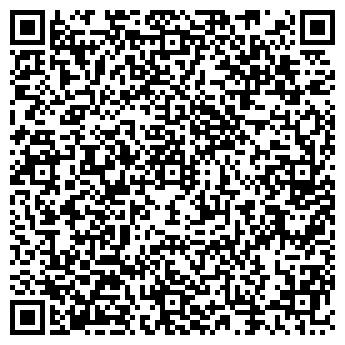 QR-код с контактной информацией организации Деликатный переезд