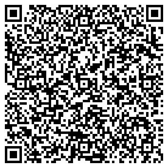 QR-код с контактной информацией организации ООО ПРОМАЙС ГРУПП