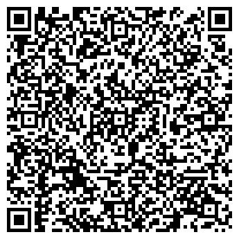 QR-код с контактной информацией организации Общество с ограниченной ответственностью ООО «А. С.»