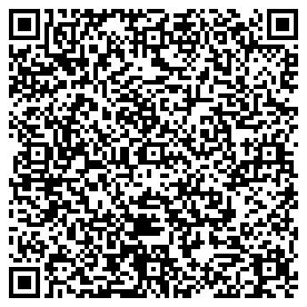 QR-код с контактной информацией организации Эконом Переезд